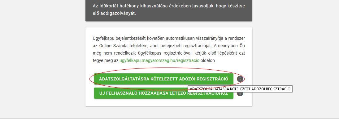 NAV online számla regisztráció 2. lépés